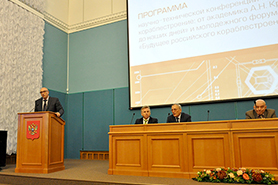 Plenary session of the conference